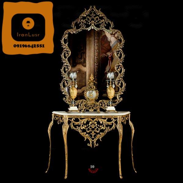آینه و شمعدان آلومینیومی کد (10)