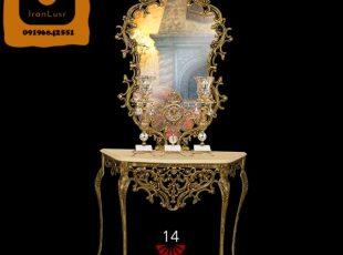 آینه و شمعدان آلومینیومی کد (14)