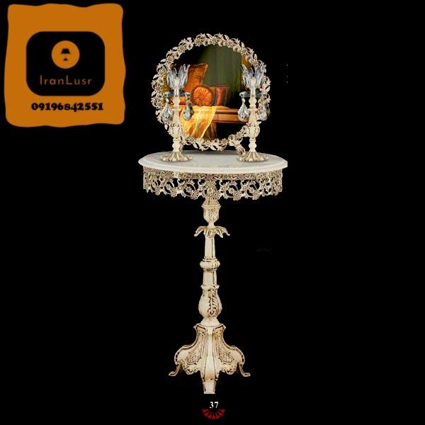 آینه و شمعدان آلومینیومی کد 37