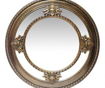 قطعات آینه برنزی