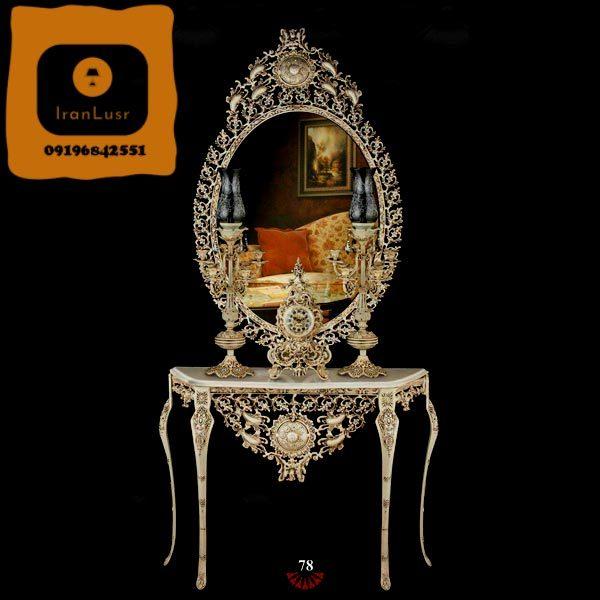 آینه و شمعدان آلومینیومی کد (78)