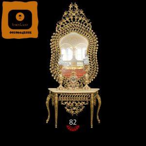 آینه و شمعدان آلومینیومی کد (82)