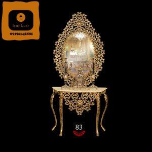آینه و شمعدان آلومینیومی کد (83)