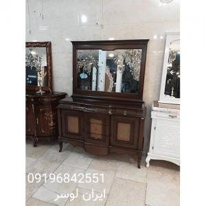 آینه و کنسول چوبی سه درب صدفی دو رنگ
