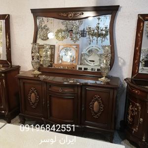 آینه و کنسول کلاسیک ارشیا سه درب