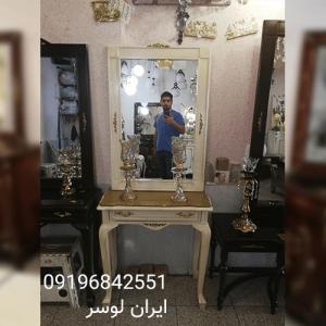 آینه و کنسول چوبی اسپرت دوکشو نسترن