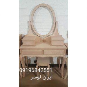آینه و میز آرایش