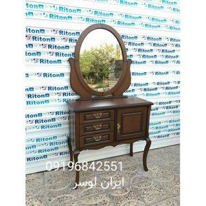 آینه و کنسول چوبی مدرن با دراور و میز آرایش