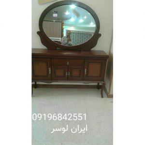 آینه و کنسول چوبی مدل ارغوان