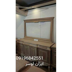 کلاف آینه و کنسول چوبی چهار درب