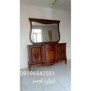 آینه و کنسول تمام چوب راش سه درب ارشیا
