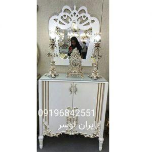 آینه و کنسول سلطنتی مدل امپراطور دو درب