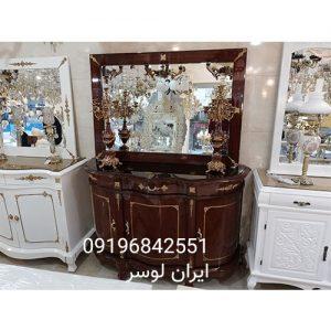 آینه و کنسول چوبی سه درب خم فندقی