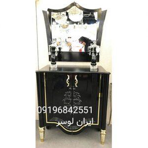 آینه و کنسول چوبی کلاسیک