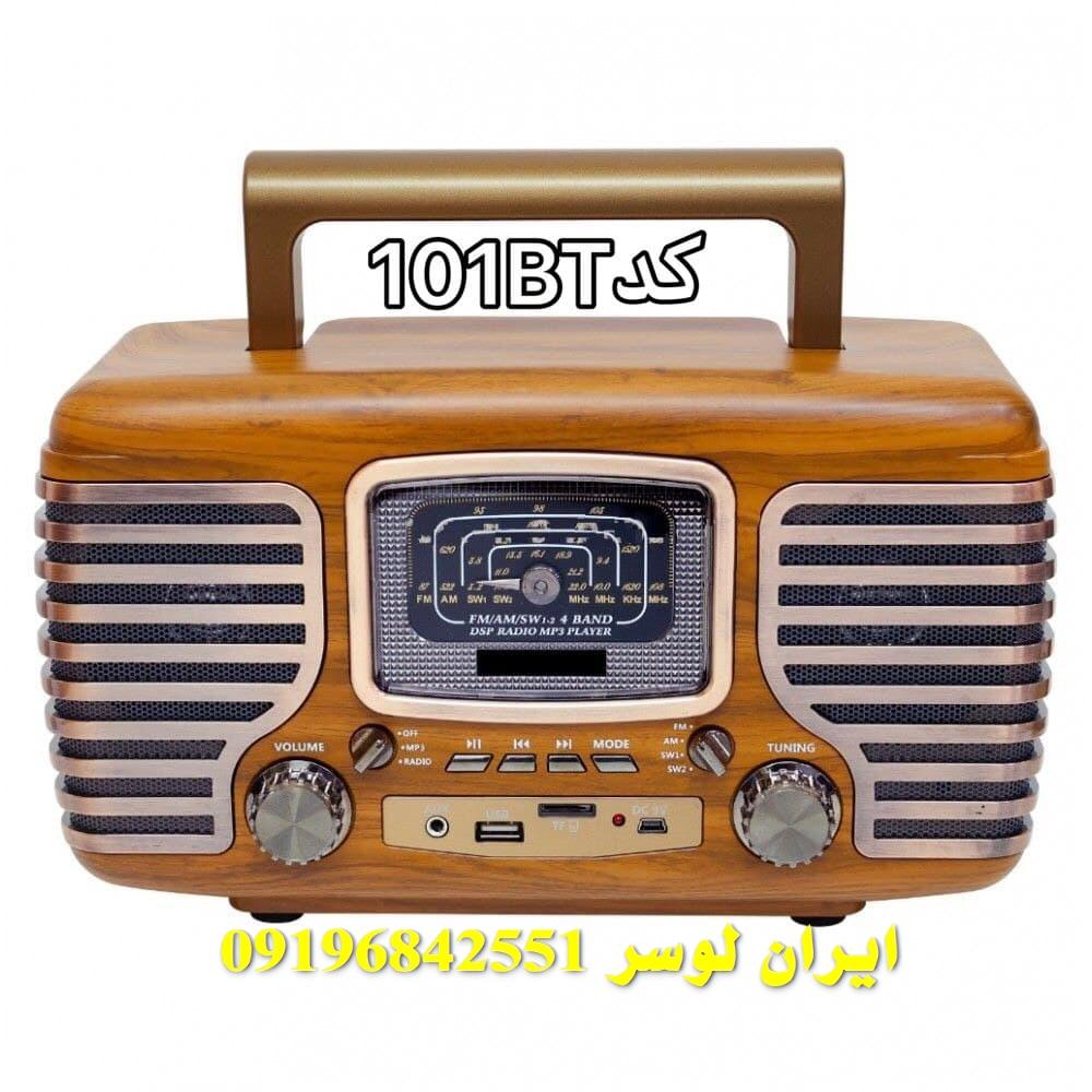 رادیو اسپیکر بلوتوث دار فلش و رم خور همراه و شارژی کد Q18BT