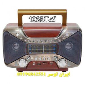 رادیو بلوتوث دار فلش و رم خور همراه و شارژی کد 102BT