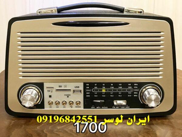 رادیو بلوتوث دار فلش و رم خور همراه و شارژی کد 1700BT