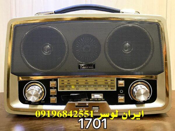 رادیو بلوتوث دار فلش و رم خور همراه و شارژی کد 1701BT با رقص نور