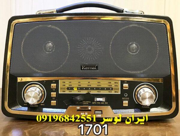 رادیو بلوتوث دار فلش خور همراه و شارژی