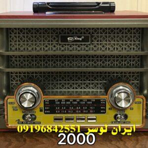 رادیو بلوتوث دار فلش و رم خور همراه و شارژی کد 2000BT