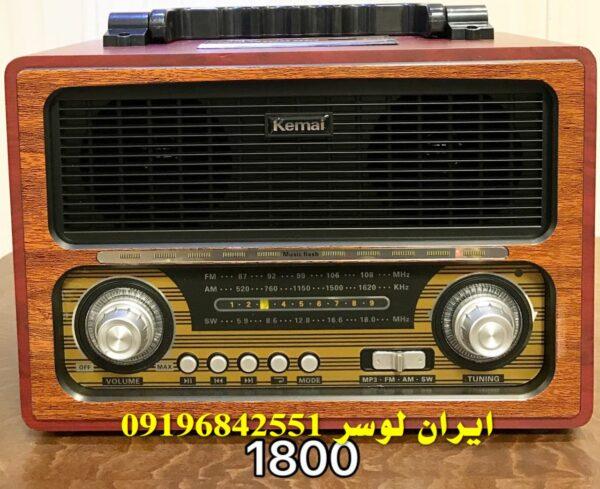 رادیو بلوتوث دار فلش و رم خور همراه و شارژی کد 1800BT