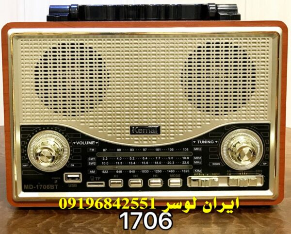 رادیو بلوتوث دار فلش و رم خور همراه و شارژی کد 1706BT