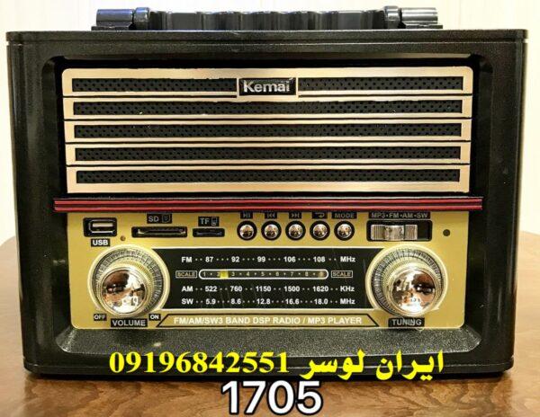 رادیو بلوتوث دار فلش و رم خور همراه و شارژی کد 1705BT