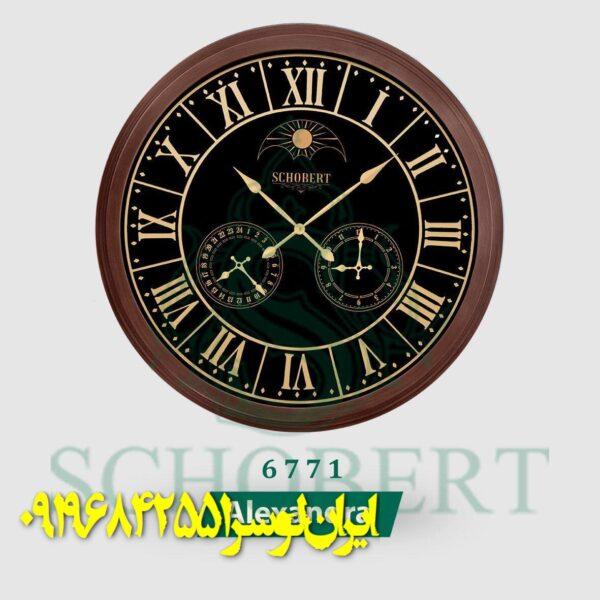 ساعت دیواری چوبی شوبرت کد 6771 موتور تایوان آرام گرد سه سال گارانتی