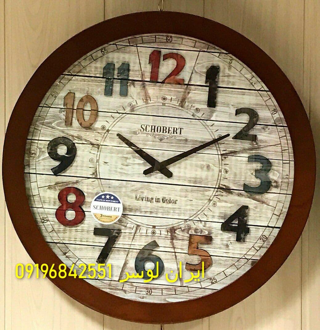 ساعت دیواری چوبی شوبرت کد 6108 موتور تایوان آرام گرد سه سال گارانتی